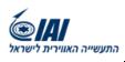 לוגו - התעשייה האווירית לישראל